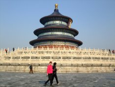 temple_of_heaven__by_sarah_kate13-d4p0a5c